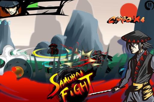 Devil Ninja Samurai Fight