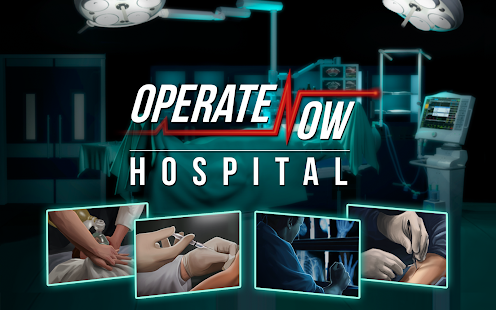 Operate Now: Hospital- screenshot thumbnail