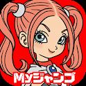 Myジャンプ-毎日無料で読める!好きな作品が毎週届く!