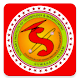 SITM : Scholar's Institute of Technology Guwahati for PC-Windows 7,8,10 and Mac