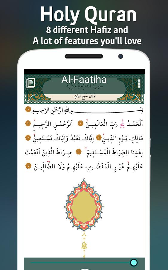 Adhan Time / Holy Quran Pro- screenshot