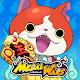【体験版】妖怪ウォッチメダルウォーズ (game)