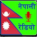 Nepali Radio : नेपाली रेडियो icon