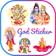 Download WAStickerApps God - God Stickers for Whatsapp For PC Windows and Mac