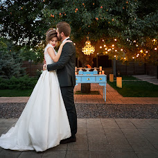Wedding photographer Tanya Garmash (HarmashTania). Photo of 04.11.2017