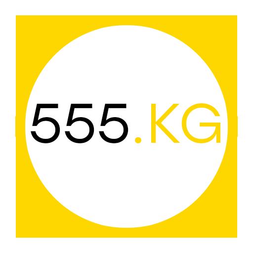 555.kg Доска объявлений Кыргызстан