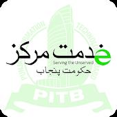 e-Khidmat Maraakaz APK download