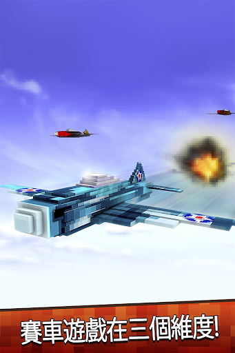 Survival Planes Air Dog Fight