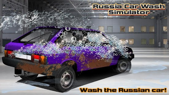 Russia Car Wash Simulator - náhled
