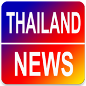 Thailand News - All in One