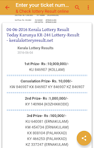 Kerala Lottery Results Search 1.6 Mod APK Updated 2