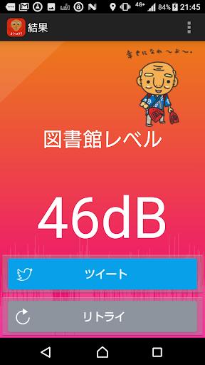 u30aau30c8u30edu30b0uff01(u5009u6577u79cbu5927u796d) 1.1.8 (2017-10-13) Windows u7528 4