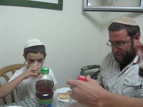 Photo: Oz Avraham & Efi