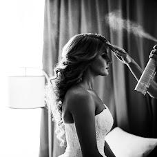 Wedding photographer Yuriy Vasilevskiy (Levski). Photo of 20.03.2018