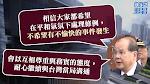 【移交逃犯修例】張建宗稱了解台灣當局想引渡疑犯 續以尊重務實態度溝通