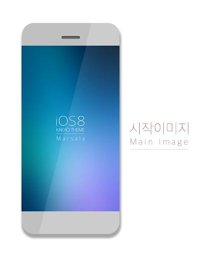 카카오톡테마 - 심플 iOS8스타일 Marsala