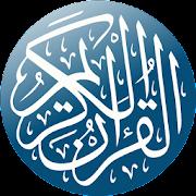 Quroni Karim