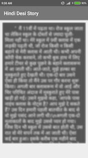2017 ki hindi desi kahaniya desi bhabhi ki kahani - náhled