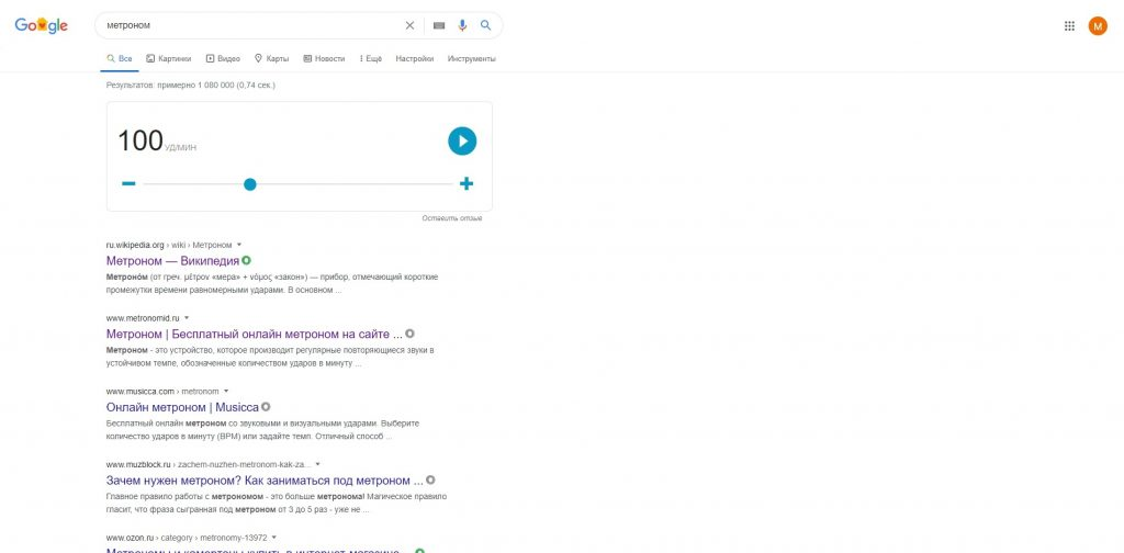 Пасхалки Google: метроном
