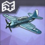 SB2CヘルダイバーT3