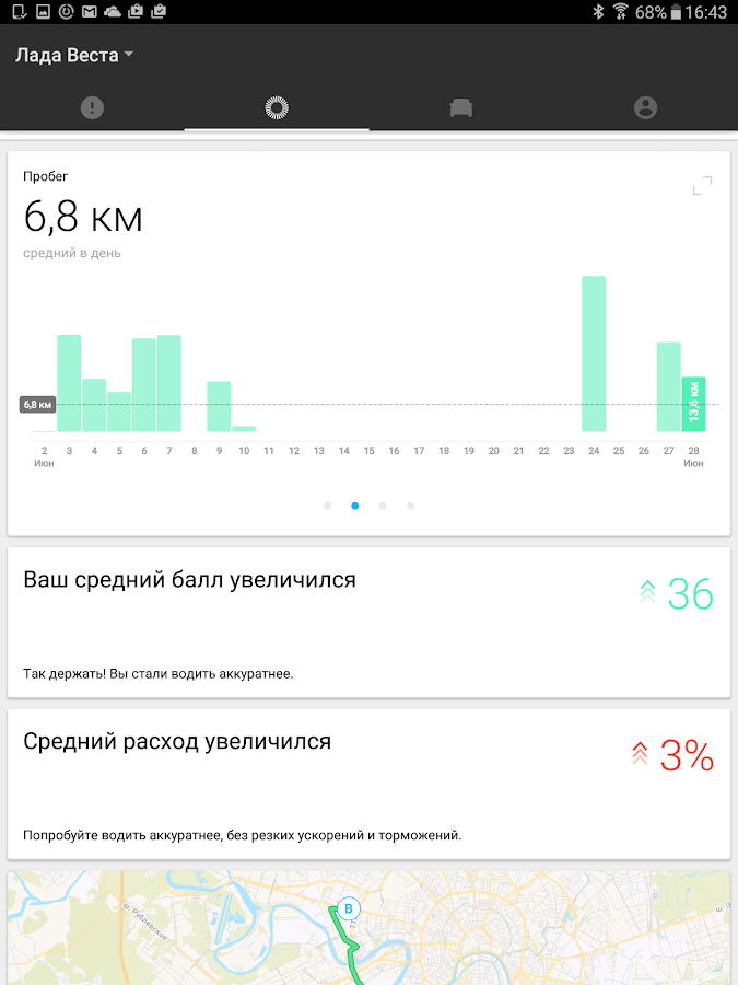 Элемент- screenshot