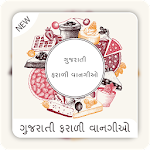 Farali Recipe in Gujarati Icon