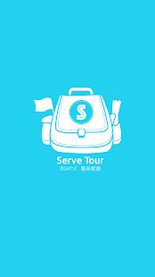 Serve Tour - náhled