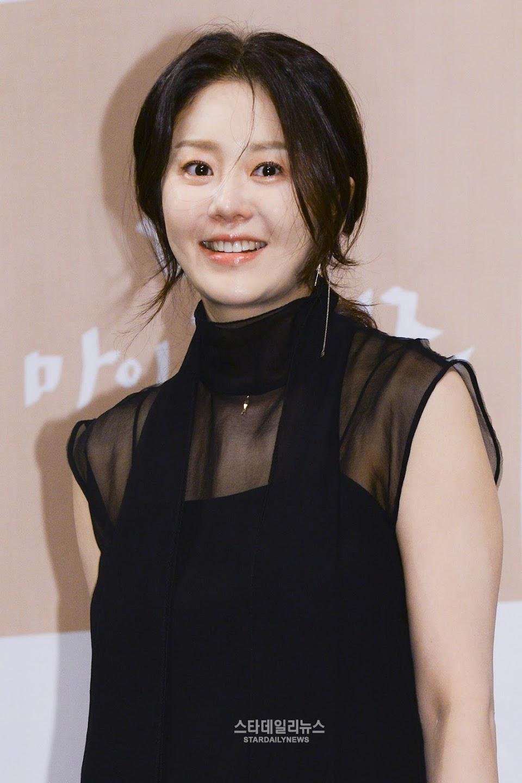 go-hyun-jung-star-daily-news