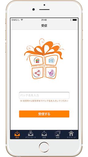 ヤフオクで利用出来る無料一括出品ツール一覧 | templu!