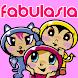 """Fabulasia """"おねえ語辞典"""""""