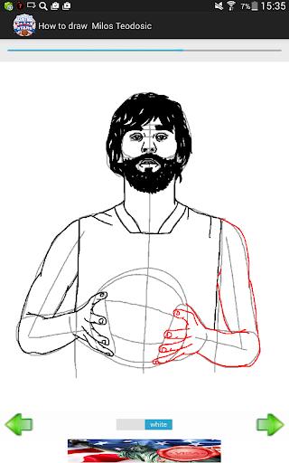 玩教育App|Как нарисовать баскетбол免費|APP試玩