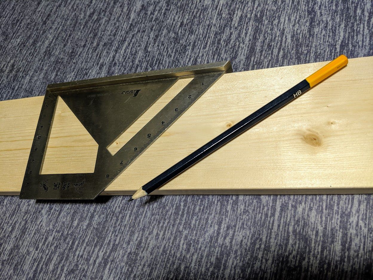 1×4材を使って作ります