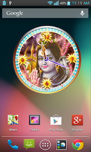 Shiva Clock screenshot 5