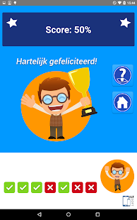 Dutch Grammar Free- screenshot thumbnail