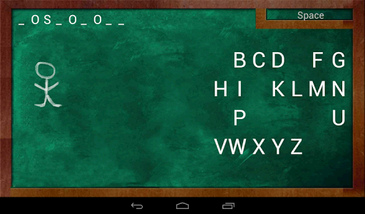 Educational Hangman in English  screenshots 14