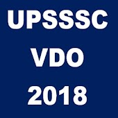 UPSSSC VDO APPS IN HINDI - 2018