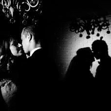 Wedding photographer Alexandro Abramiatti (Abramiatti). Photo of 23.02.2018