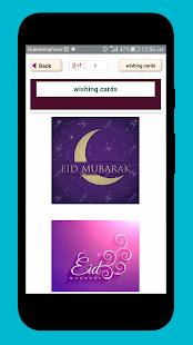 Eid card ঈদ কার্ড Eid collection - náhled