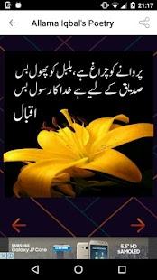 Urdu Poetry - náhled