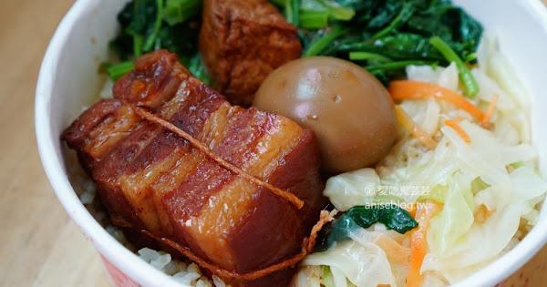 鍵浦東坡肉