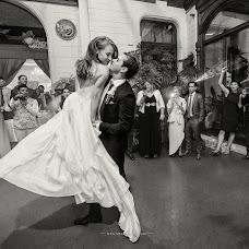 Wedding photographer Tomasz Grundkowski (tomaszgrundkows). Photo of 03.01.2018
