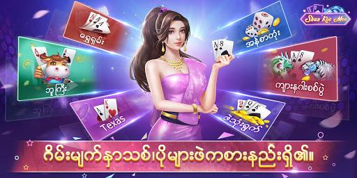 Shan Koe Mee - u1018u1030u1038u1080u1000u102eu1038u104au1031u101bu108au101bu103du1019u1039u1038u104au1021u1036u1005u102cu1010u1036u102fu1038u1031u1006u102cu1037u1014u100au1039u1038 android2mod screenshots 2