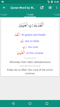 Download Quran English Word by Word & Translations APK latest