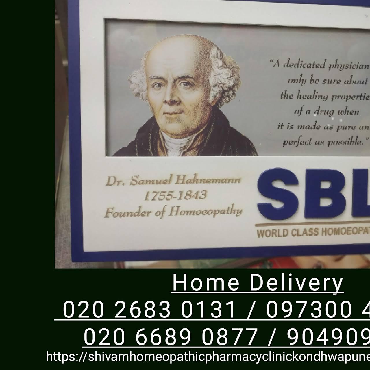 Shivam Homeopathic Pharmacy | Homeopathy Doctor in Pune