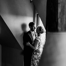 Hochzeitsfotograf Julia Knörzer (75844758dc66b47). Foto vom 11.05.2017