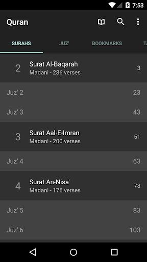 Quran - Naskh Indopak Quran