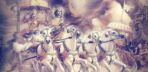 Bhagavad Gita In Gujarati - Apps on Google Play