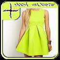 Summer Dresses Design Ideas icon