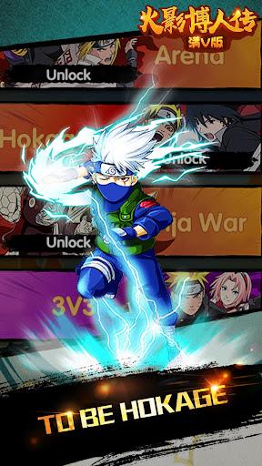 Ultimate Ninja 0.0.2 screenshots 2