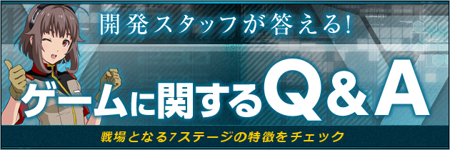 banner_2016_0603